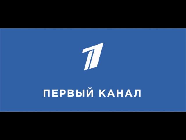 Владимир Путин дал интервью американскому телеканалу NBC News. Новости. Первый канал » Freewka.com - Смотреть онлайн в хорощем качестве