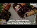 Як у Мінску пробную партыю каўбасы з баброў дэгуставалі