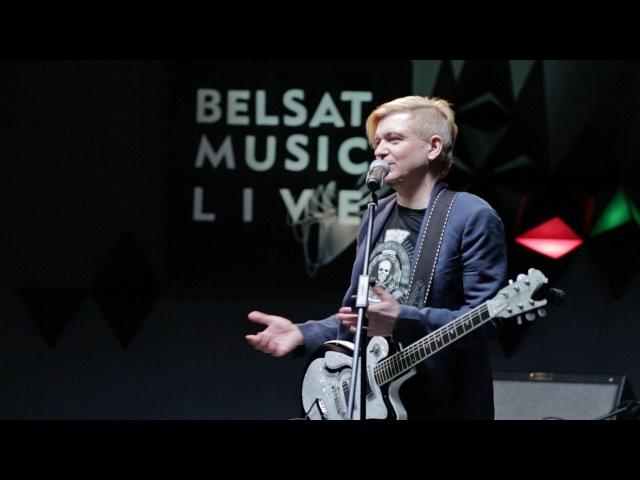 Volski – жорсткі ды аптымістычны ў «Belsat Music Live» № 17