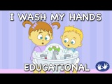 I Wash My Hands  Potty Time  Two Little Hands Baby