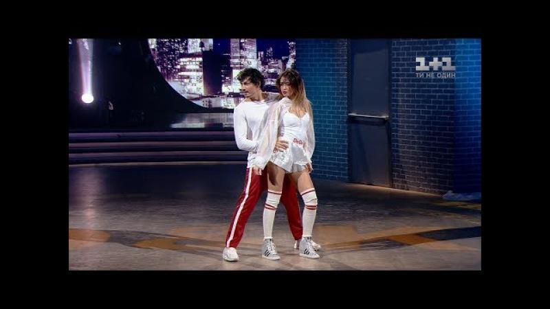 Надя Дорофєєва і Женя Кот Хіп хоп Танці з зірками