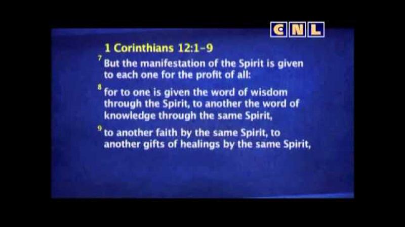 Джозеф Принс Двигаясь в дарах Святого Духа 1 часть