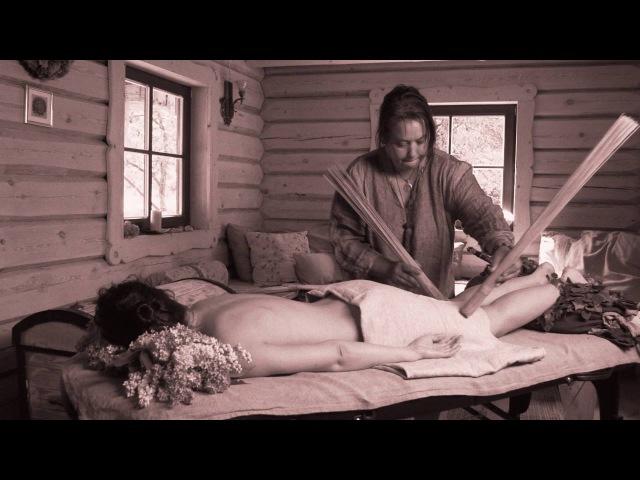 как делать виброакустический массаж 1