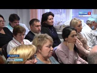 В здравоохранении Коми-Пермяцкого округа начинаются новые реформы