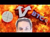 БЛОКЧЕЙНОСТИ  HUINYA на pre-ICO, Bitcoin Cash, и что там с BTC-e