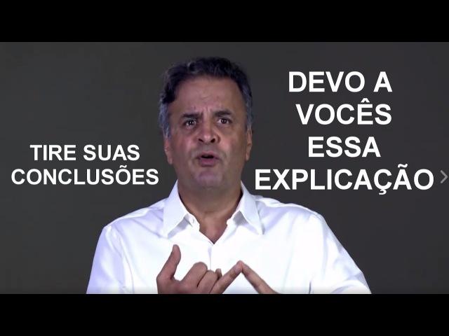 AÉCIO NEVES GRAVA VÍDEO: DEVO A VOCÊS UMA EXPLICAÇÃO! Tire suas conclusões!!