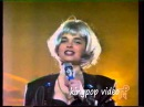 Наташа Королева - Палочка выручалочка Питер 1992 шоу Дельфин и русалка