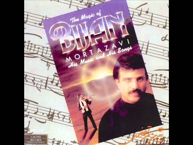Bijan Mortazavi - Majnoon   بیژن مرتضوی - مجنون