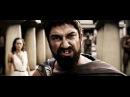 This is Sparta / Это Спарта