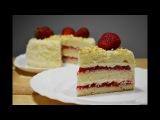 КЛУБНИЧНЫЙ ТОРТ Очень Вкусный! Strawberry cake