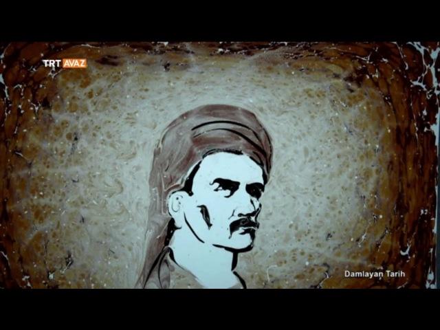 Yunus Emre'nin Hayatı ve Ebru Sanatı ile Sureti - Damlayan Tarih - TRT Avaz