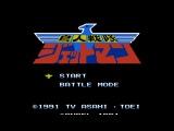 Choujin Sentai Jetman NES - Прохождение (Power Rangers Dendy, Денди - Walkthrough)
