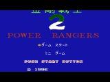 Kyouryuu Sentai Juuranger NES - Прохождение (Power Rangers 2 Dendy, Денди - Walkthrough)