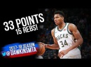 Giannis Antetokounmpo Full Highlights 2017.11.11 vs Lakers - 33 Pts, 15 Rebs, 1 POSTER Dunk On Ball!