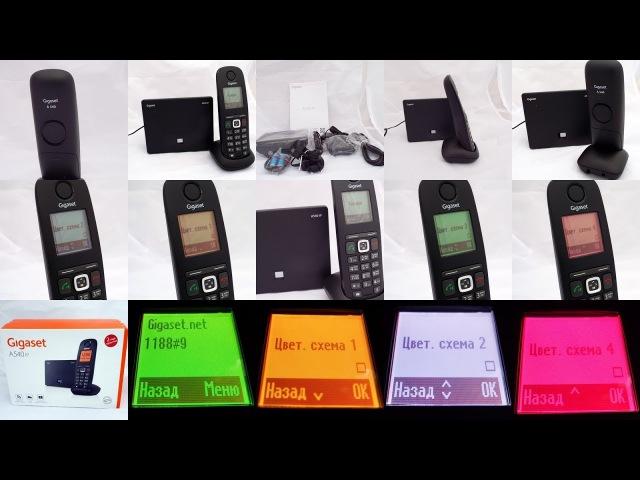Gigaset A540 IP : видео обзор VoIP-телефона