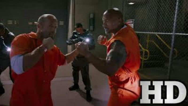 Форсаж 8 побег из тюрьмы дуэйн джонсон против джейсона стетхема (HD)