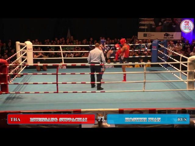 SUPERBON BANCHAMEK (THA) - KOSYKH IVAN (RUS) | 71kg | Quarterfinal superbon banchamek (tha) - kosykh ivan (rus) | 71kg | quarter