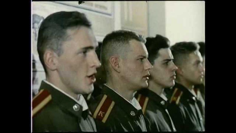 Кремлёвские курсанты образца 1997 года.