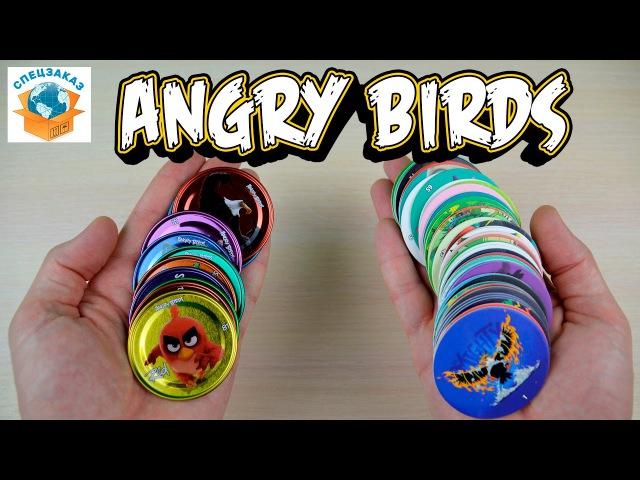 МОИ ФИШКИ ANGRY BIRDS 10 ЖЕЛЕЗНЫХ PLAY CAPS КРУАССАНЫ ЧИПИКАО С КРЕМОМ CHIPICAO СПЕЦЗАКАЗ