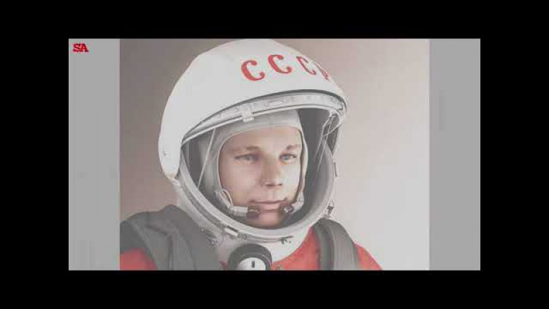 Почему Убрали Гагарина?