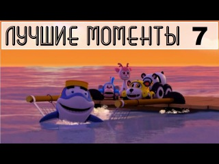 ВРУМИЗ - ЛУЧШИЕ МОМЕНТЫ (ч.7) | под веселую музыку