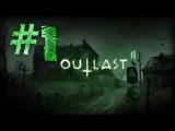 Outlast 2. #1. Крушение ➤ В поисках Линн.