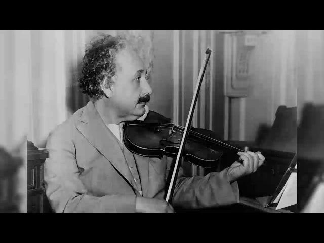 Einstein plays: Mozart violin sonata b flat major k.378