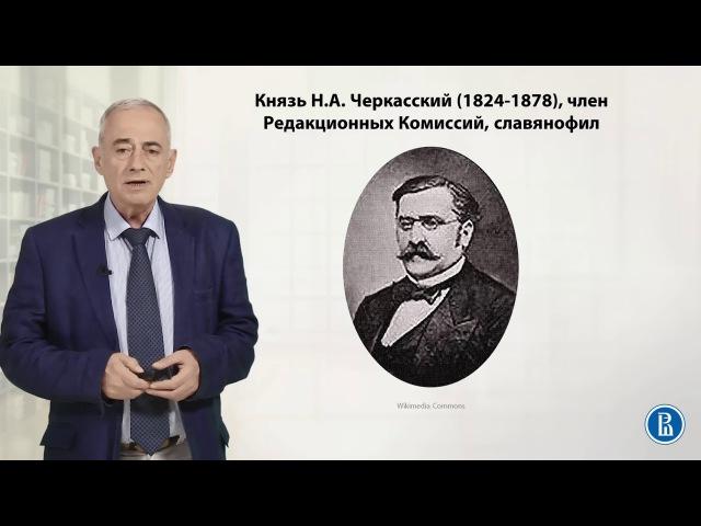 8 1 Причины Великих реформ Русское общество после 1855 г