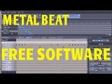 Hydrogen Drum Machine (Metal Beat) Free Software