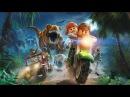 Прохождение №54 Lego Jurassic World Часть 1