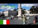 Клип-хроника Итальянской части TravelVineRock