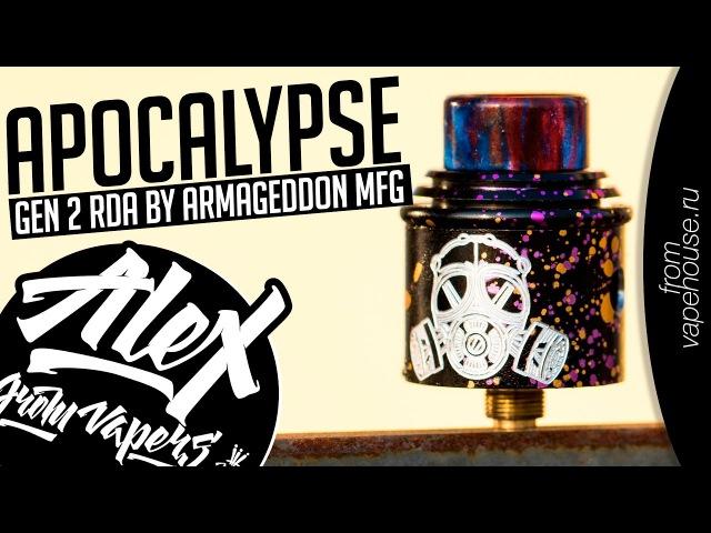 Apocalypse GEN 2 RDA l by Armageddon MFG l from vapehouse.ru 🚭🔞