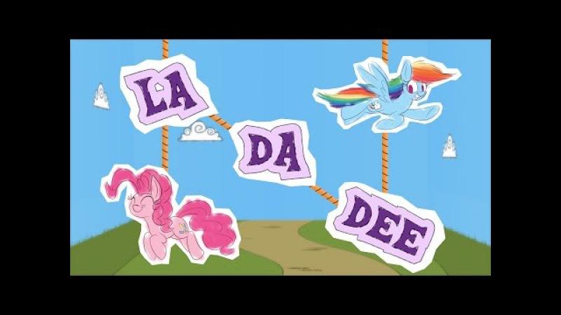 La Da Dee (PMV) - Collab ft. Heir-Of-Rick - COMPLETE