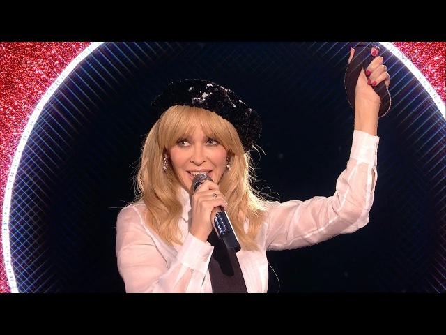 Kylie Minogue- Everybodys Free (To Feel Good) ft. Saara Aalto Matt Terry (Live The X Factor UK)