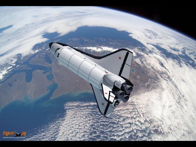 Таинственная гибель летчиков - испытателей | Mногоразовый космический корабль Б...