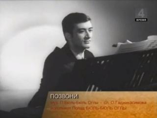 ☭☭☭ Полад Бюль-Бюль Оглы - Позвони (1970) ☭☭☭