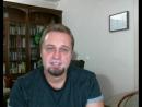 Психотерапия.Вопросы и ответы 15. Врач-психотерапевт, психолог Константин Ольховский