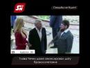 Объявленная в Чечне свадьба Баскова и Лопыревой отменяется
