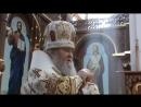 Преосвященнейший Владыка Сергий. Слово в день памяти св. Царственных Страстотерпцев 2017