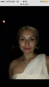 Елена Хорина