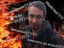 Филипп Фёдоров фото #24