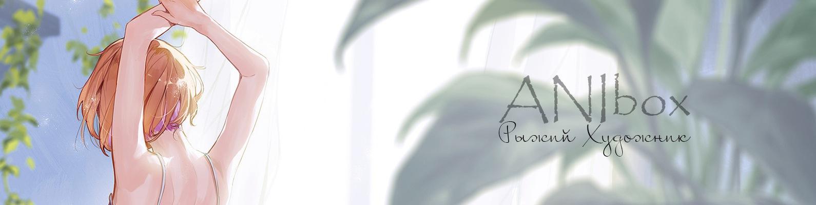anibox.ru - ANIbox - аниме онлайн, смотреть аниме, аниме ...