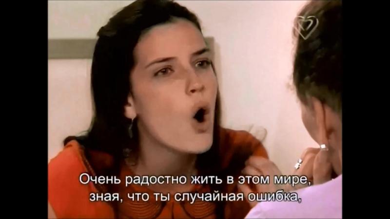 6.7 Наталия об эгоизме и снобизме своей матери Марисе - Маизе