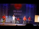 Вологодские музыканты и группа Сборная Союза )) Благотворительный концерт в ДК ПЗ