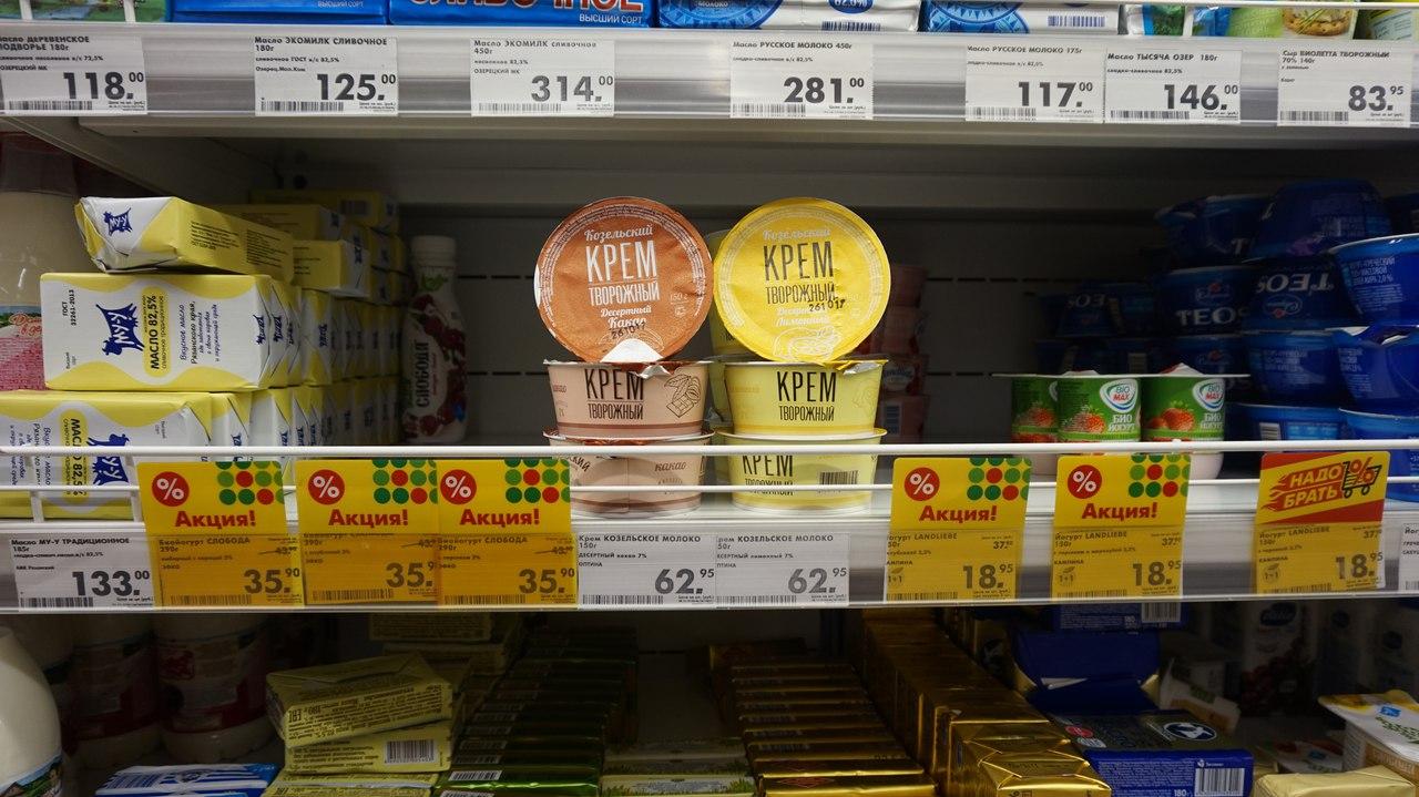 Вранье! Супермаркеты Пятерочка издеваются над людьми