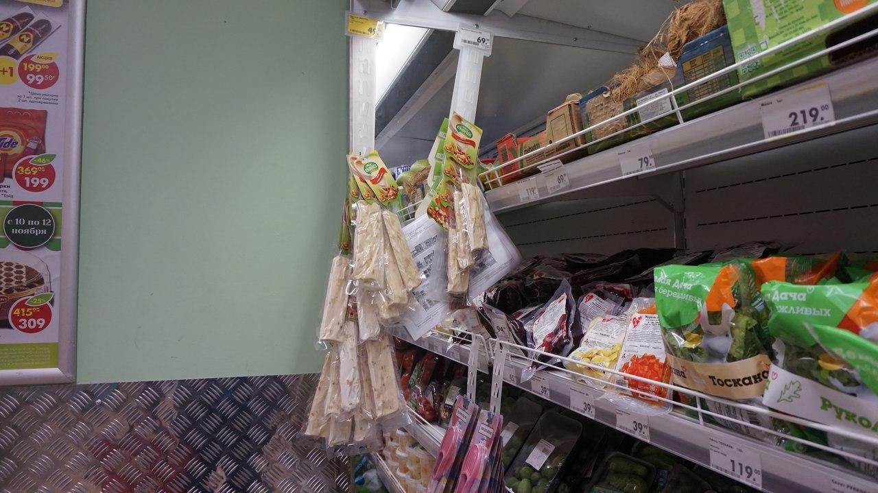 """Супермаркеты """"Пятерочка"""" издеваются над людьми"""