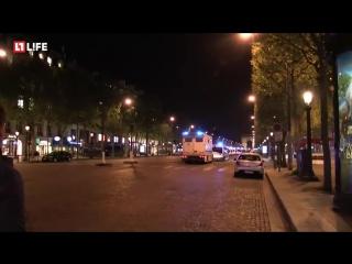 Стрельба на Елисейских Полях в Париже