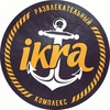 Concert-hall & Club «IKRA» (официальная группа)