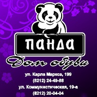 Магазин Панда Сыктывкар Официальный Сайт Каталог