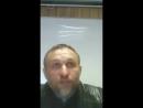 AndreyKoroleov Библия Лот его жена и дочери занятие в Воскресной школе для взрослых ч